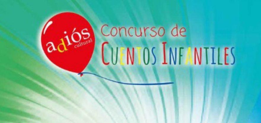 imagen web funespana